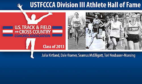 USTFCCCA DIII Athlete Hall of Frame 2013: Dale Kramer '78