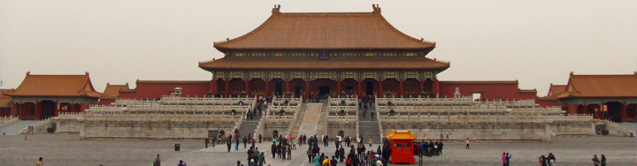 Forbidden City banner