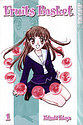 "DVD Cover of ""Fruits Basket"" (2001)"