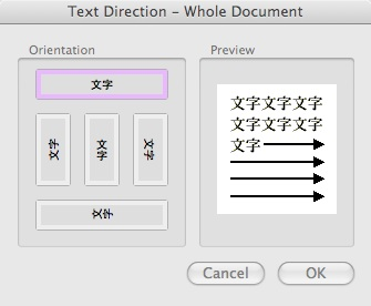Text Direction Dialog Box