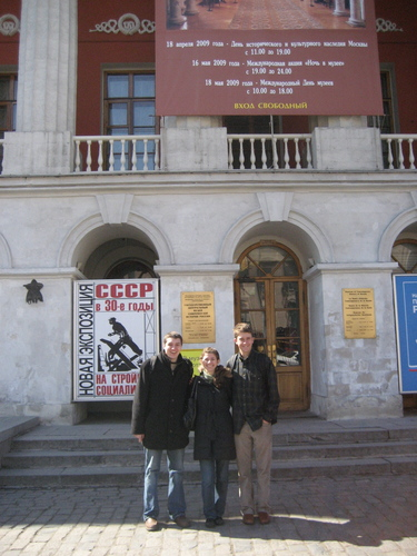 Group In Front of Museum