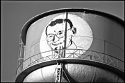 14-Steve-Lewis's-face-on-water-tower.jpg