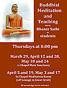Buddhist Meditation Spring 2012 Event Poster