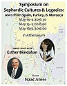 Symposium on Sephardic Cultures & Legacies