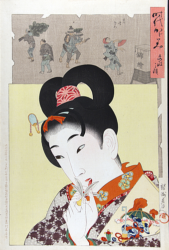 Toyohara Chikanobu, <em>Mirror of the Ages</em>