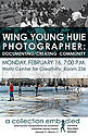 Wing Young Huie Lecture poster