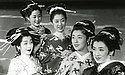 Utamaro and His Five Women © 1946 Shochiku Co., Ltd.