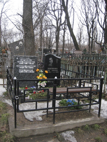 Example of a typical gravesite