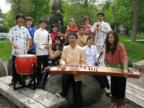 Carleton Chinese Music Ensemble