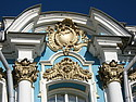 Some typical Baroque ornamentation on Catherine's Palace