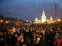 Crowd outside Moscow State University