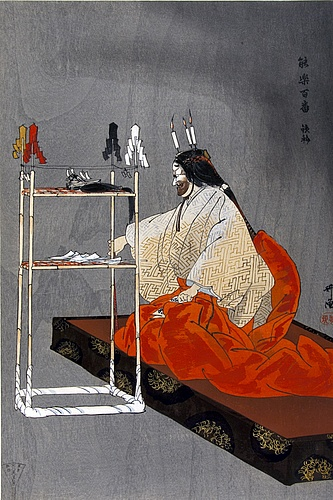Kogyo, <em>The Iron Crown (Kanawa)</em>