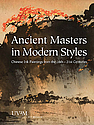 Ancient Masters exhibition catalogue