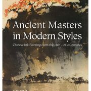 Ancient Masters in Modern Styles