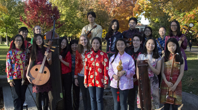 2015-16 Chinese Music Ensemble
