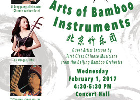 Beijing Bamboo Orchestra