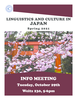 Japan Sp21 Info Meeting