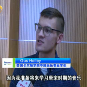 Image of Gus Holley '20 being interviewed by a Chinese television station.