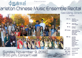 Chinese Music Ensemble Recital Poster