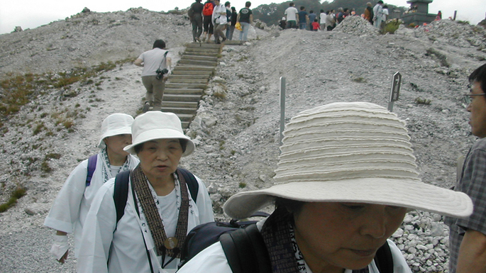 "Pilgrims at Mt. Osore (""Mount Fear"")"