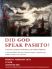 Did God Speak Pashto?