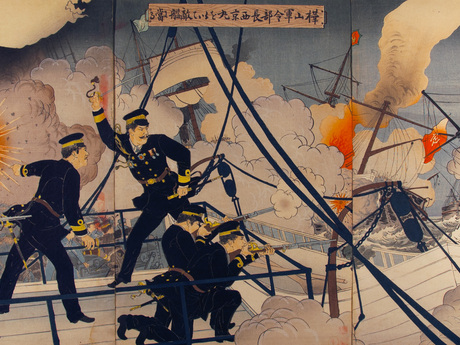Gingko: Fierce Naval Battle