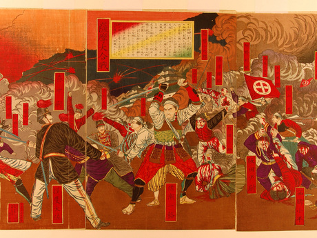 Toshikata: Battle at Zama