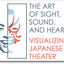 Visualizing Japanese Theater