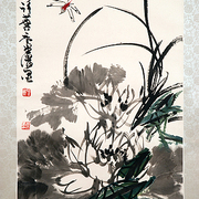 Xu Linlu Lotuses and Dragonfly Hanging scroll, ink and color on paper Courtesy: The Lijin Collection