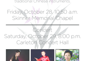 Spirit of Nature: Music of China --with Chinese Music Ensemble