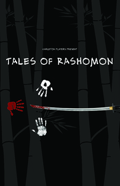Tales of Rashomon
