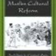 "Book Cover of ""The Politics Of Muslim Cultural Reform: Jadidism In Central Asia"" by Adeeb Khalid"