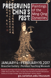 Preserving China's Past: Paintings of the Min-Qing Dynasties