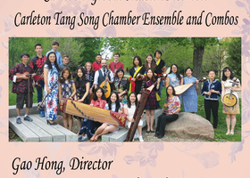 Chinese Music Ensemble Poster