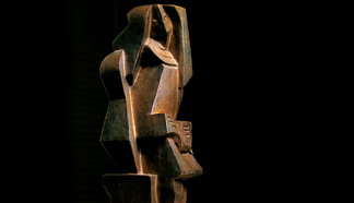 The Reader • Jacques Lipchitz (Detail)