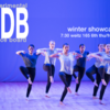 Experimental Dance Board Winter Showcase, 7:30pm in Weitz 165 Feb. 8, 9, 10.