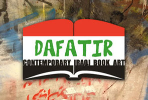 Dafatir: Contemporary Iraqi Book Art