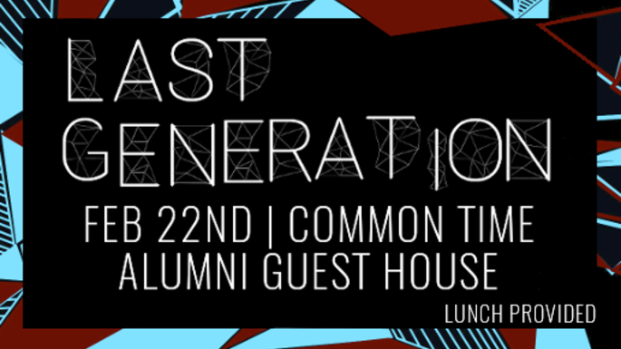 Last Generation Stripped Event