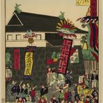 Hiroshige: Inside the Gate at Saiwai Bridge