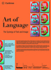 Poster for the Art of Language exhibition, April 12–June 14