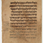 Hebrew Manuscript on Paper