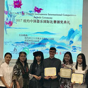 Top honors awarded at the 2017 New York Chinese Instruments International Competition.
